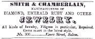1842 Smith & Chamberlain Advertisement